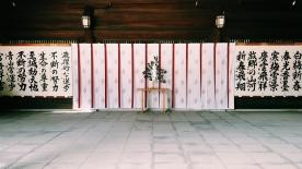 Ceremonial display